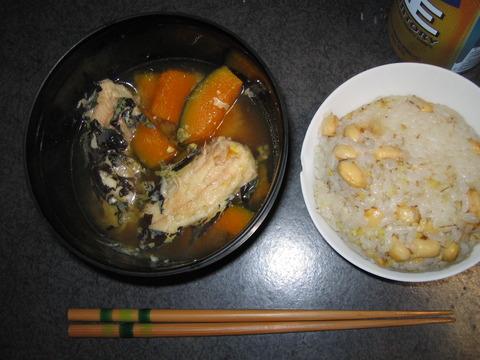 岩井袋20061003 004