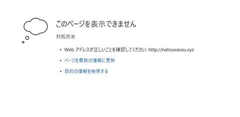 DNS設定2810300101