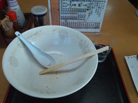 丸一食堂03-04