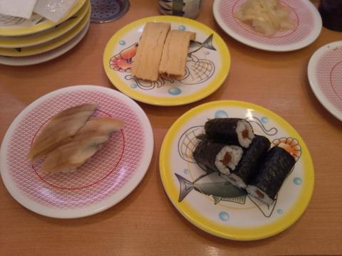 かっぱ寿司17
