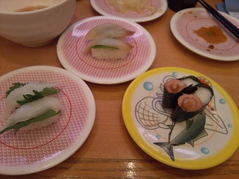 かっぱ寿司26