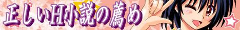 h-novel_468-60