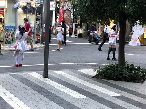 秋葉原,街角