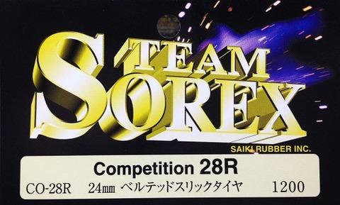 SOREX28Rタグ