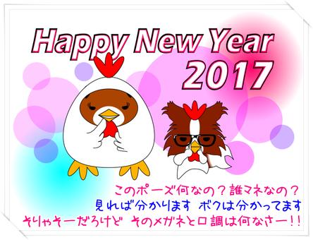 20170101_02