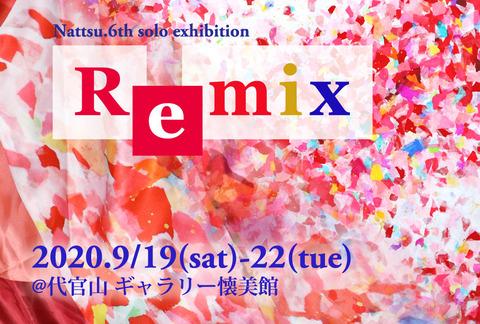 remix-omote-sample