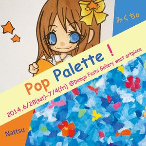 poppalette(web)-