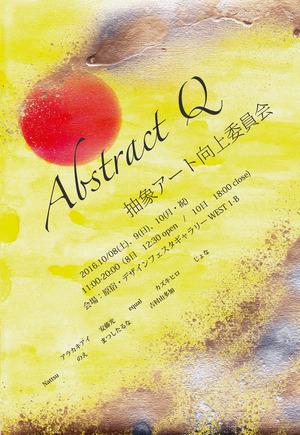 AbstractQDM