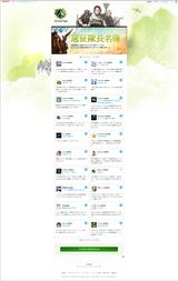 leader_sitelink4
