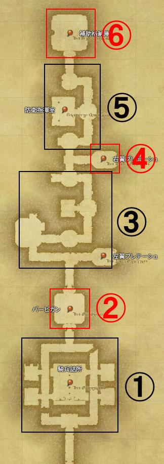 map10-ストーンヴィジル(図入り)