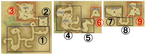 map11-ゼーメル要塞