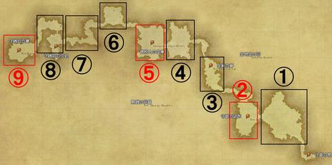 map12-オーラム(図入り)