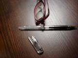 かじられたペン