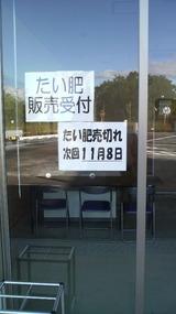 2010102614450000