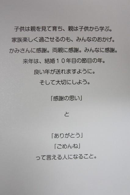 IMG_0839