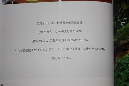 IMG_0858