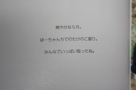 IMG_0843