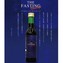 fastingvintage