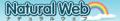 ナチュラルウェブ