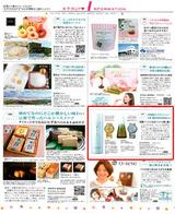 an・an (アン・アン) 2014年 6/4号モンドセレクション