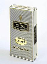OS工業シジュウム茶