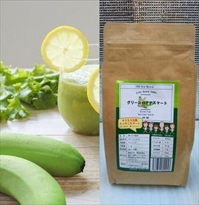 グリーンバナナスマート