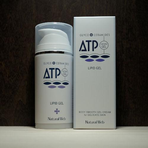 セラミド化粧品 ATPリピッドゲル