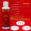 高純度MSM