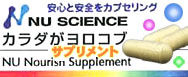 nsupplement