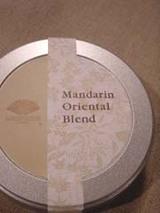 manndarinn
