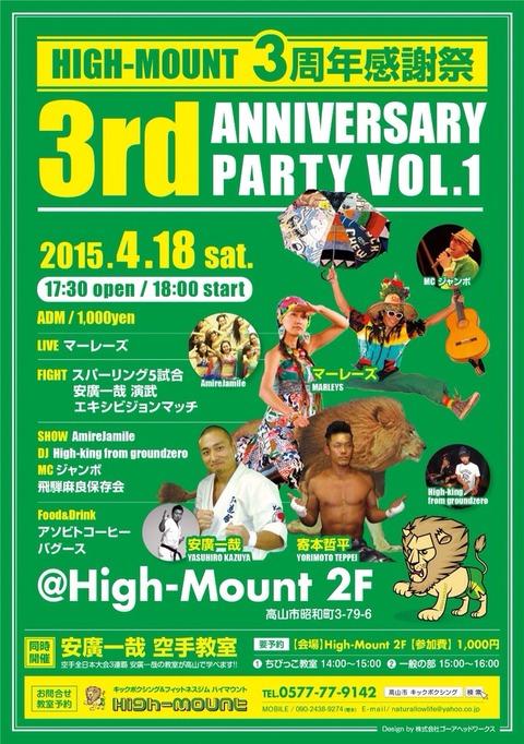 2015-03-09-20-51-29