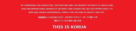 KORUA SHAPES natural2 TAG