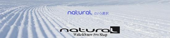 natural2019