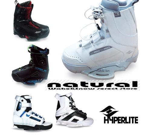 hyperlite-boots09