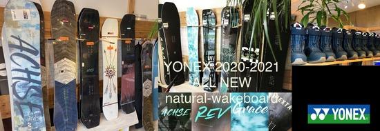 yonex2021top