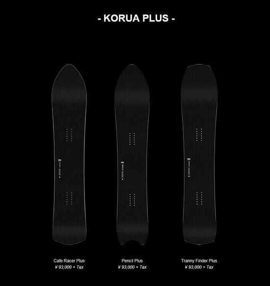 KORUA SHAPES natural4 TAG