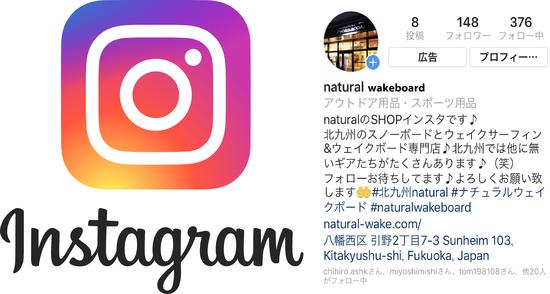 instagram-logo-2jpeg