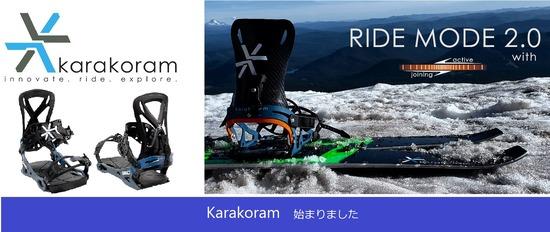 karakoram-splitboard-binding