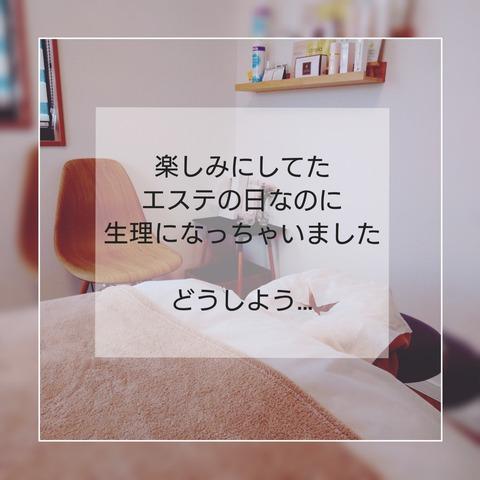 CollageMaker_20201113_013111769
