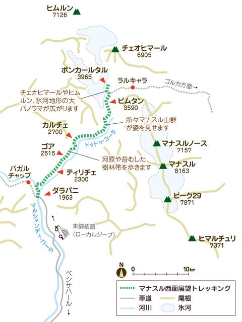 map_manaslu