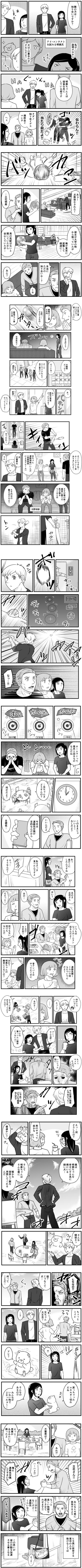 右ぺ_011-vert