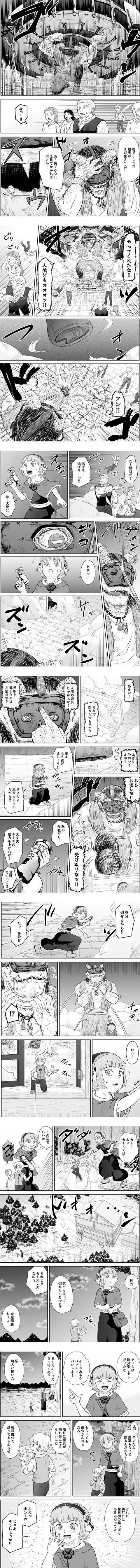 コミック_021-vert