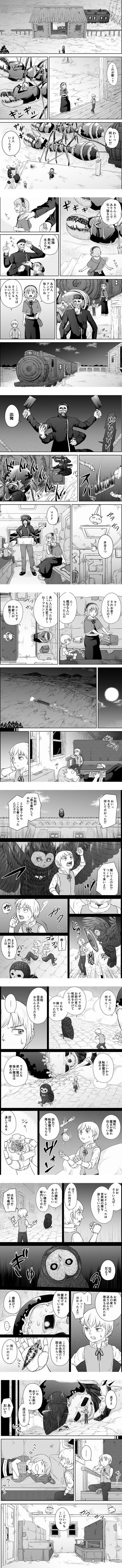 コミック_028-vert