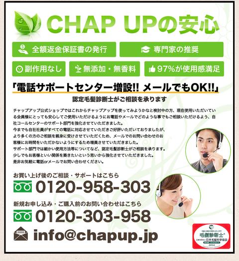 ch_pc_agalp_05_01[1]