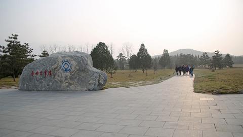 Xian 0403