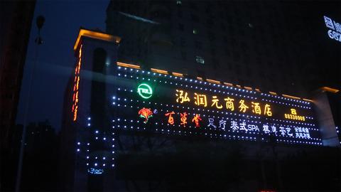 Xian 0410