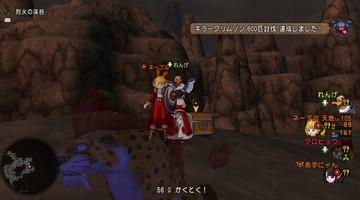 SnapCrab_No-1586