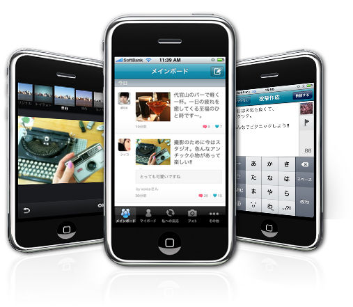 naverland-iphone01