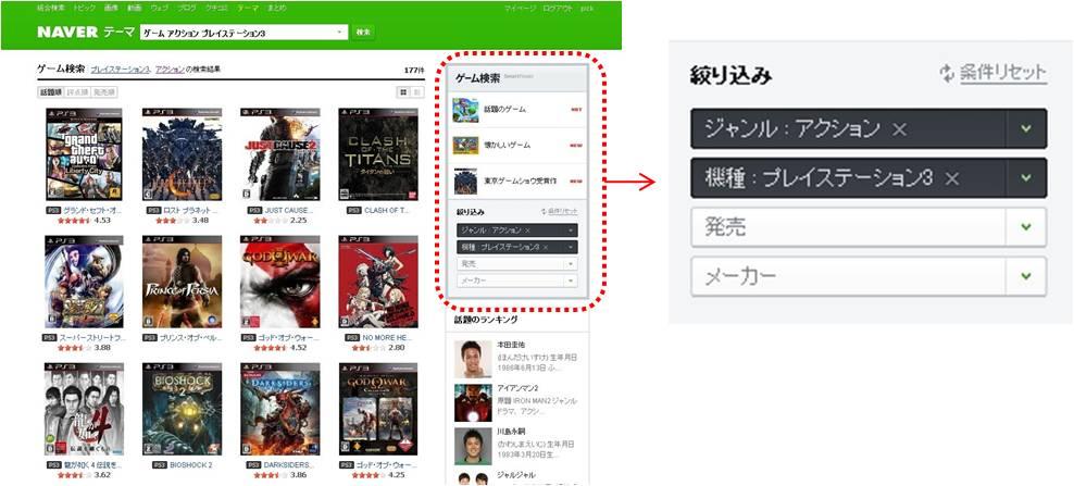 GameFinder_2