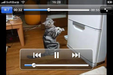 Ndrive_video_sample